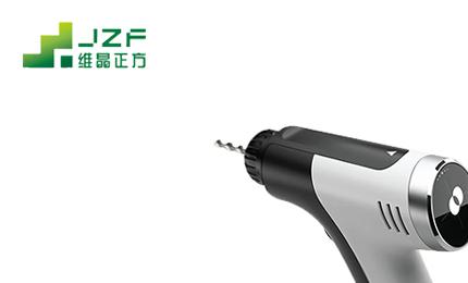 维晶正方 工业产品设计