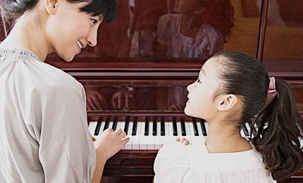 高娃钢琴幼儿园
