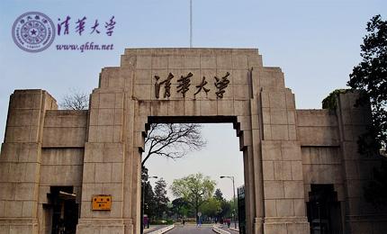 清华大学 工业工程系